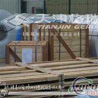 供应254SMO板/棒/管/焊材