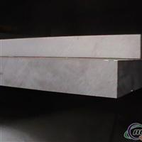 供应2017T651拉伸铝板