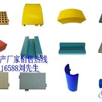 供應氟碳鋁塑板