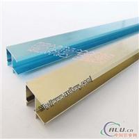 铝合金型材 型材规格 郑州型材规格 展板型材灯箱规格 画框型材规格