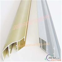铝型材加工中心 铝型材配件 郑州铝型材广告中心 铝型材加工