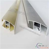 灯箱铝型材厂家 铝型材灯箱 型材灯箱 灯箱铝型材广告厂家