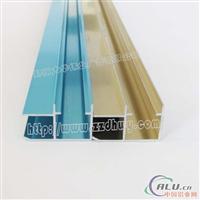 铝型材 铝型材价格 广告铝型材价格 铝型材价格表 铝型材单价