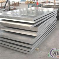 防锈3003铝板 铝卷 质