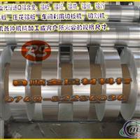 高强度铝合金 5052铝合金板材