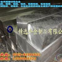 进口高耐磨高精度铝合金7075