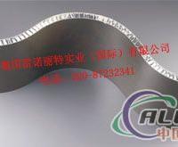 供應彎曲鋁蜂窩板