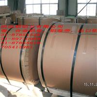 济南合金铝卷,变压器铝带,标牌合金铝卷,3A21,1070