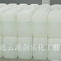 供應連云港硝酸