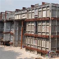 供应铝模板/铝合金模板