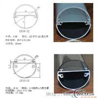 供应LED铝型材,LED铝型材报价