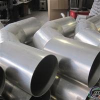 供應鋁合金型材,鋁制品,工業鋁材