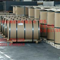 供应合金铝卷,宽厚窄合金铝板,铝带