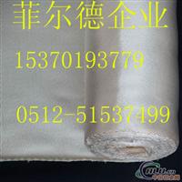 供应上海天津防火布高硅氧布阻燃布
