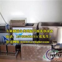 供應超聲震板 316震板 鈦材料震板