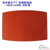 氟碳喷涂单层铝板与辊涂单层铝板