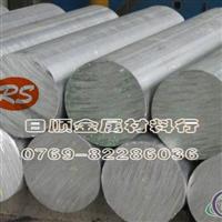 供应高强度高韧性铝合金7075