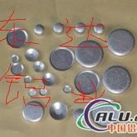 供应挤压铝粒,挤压铝板,铝圆片