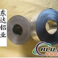 供应纯铝带,铝圆片