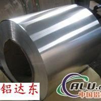 供应10601050铝板