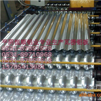 压型瓦楞铝板,瓦楞铝板,压型彩涂,压型铝板山东,腹膜瓦楞铝板