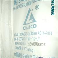供应高白填料氢氧化铝