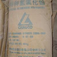 供应特种氢氧化铝