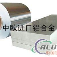 供应进口7075铝合金7075铝板