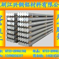 3003铝棒、5056铝棒、深圳铝棒