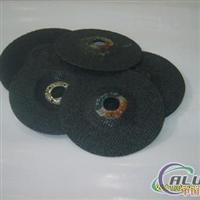 供应NRS网格砂轮片