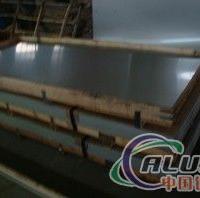 供应铝及铝合金板、带材
