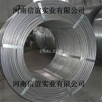 供应铝线,铝杆