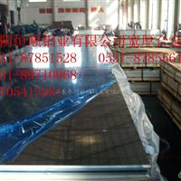供应热轧宽厚合金铝板,拉伸合金铝板