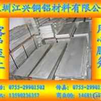 进口7075铝排、深圳铝排、东莞铝排