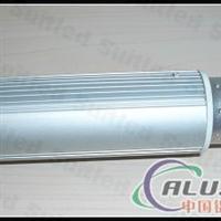 供应LED日光灯铝型材外壳、散热器