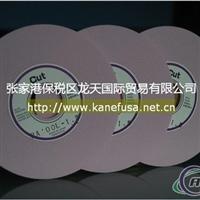 津根GK4D高速钢锯片
