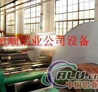 供应合金铝卷带,变压器铝带生产