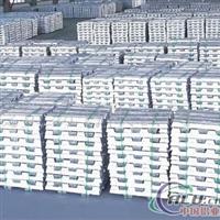 【浙江】再生铝、铝合金锭、A380
