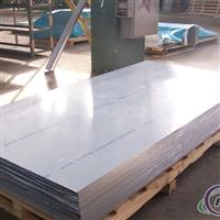 厂家批发:5052进口铝板―5082铝合金花纹板 镜面铝板