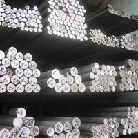厂家直销:6061铝合金棒―7075合金铝棒 铝花枝棒…规格