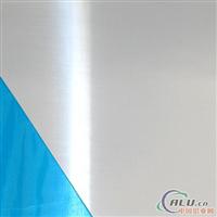供应超硬铝合金性能7072超硬铝合金