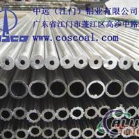 供应铝合金管、棒规格多,千套模具