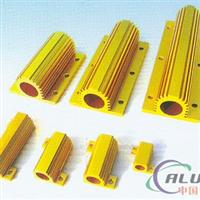 供应电阻器铝合金散热器