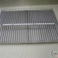 供应宽幅铝合金散热器