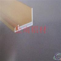 太陽能邊框鋁型材