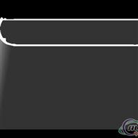 供應N8鋁外殼
