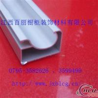 供应晶钢门铝材大C拉手