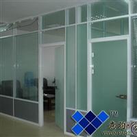 供应铝合金玻璃隔断/双层钢化玻璃内置