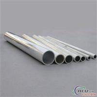 供应1070A铝管、1070A铝管材