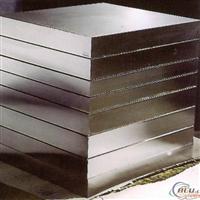 供应3003铝卷3003花纹铝板批发零售